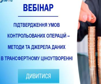 photodraw.ru 71344 2