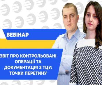 photodraw.ru 74076 7
